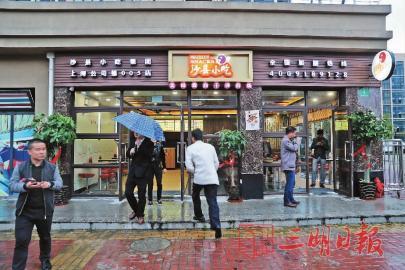 沙县县政府赴上海,合肥召开沙县小吃餐饮连锁现场会